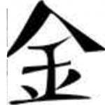 autumn_symbol