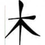 spring_symbol