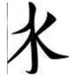 winter_symbol
